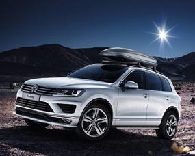 Volkswagen Touareg: приключения без напряжения